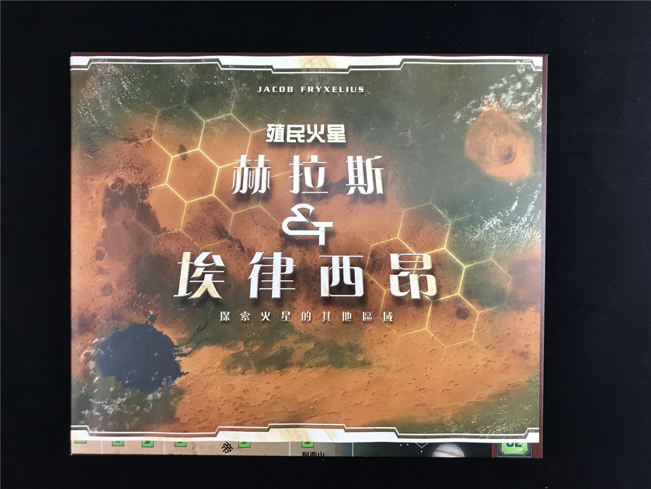 IMG_0632_看图王