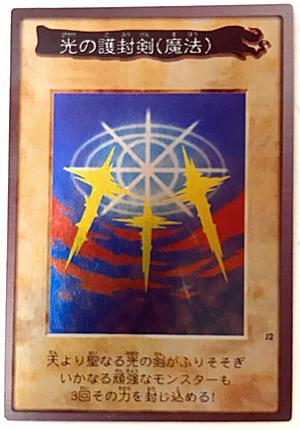 yxw3_副本